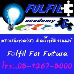 Fulfil  Academy