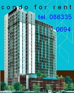 Ideo Ladprao 5 condo for rent near 2 railcar ratch
